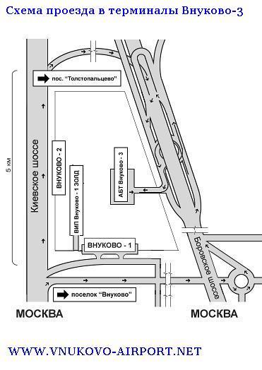 Схема проезда Внуково 3